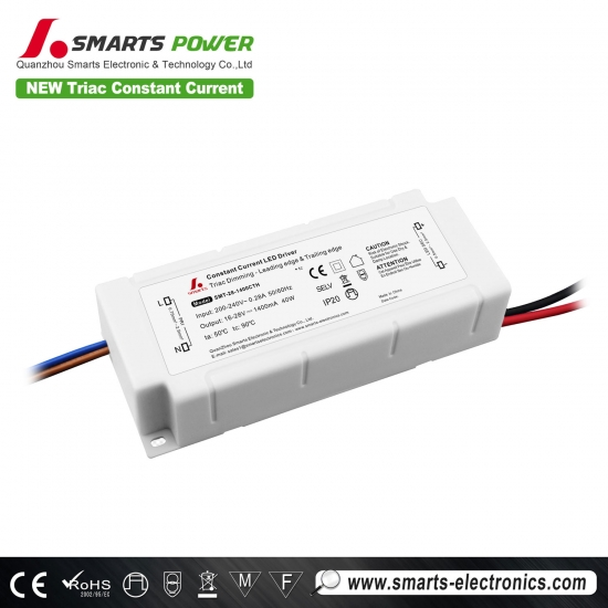 40w triac dimming led driver